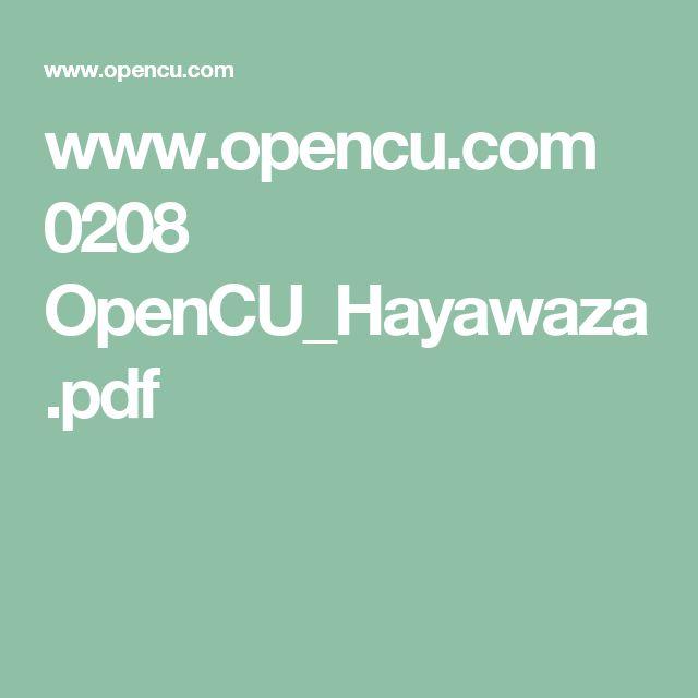 www.opencu.com 0208 OpenCU_Hayawaza.pdf