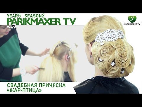 Валерия Браво Свадебная прическа 2 часть BRAVO BEAUTY CENTER - YouTube
