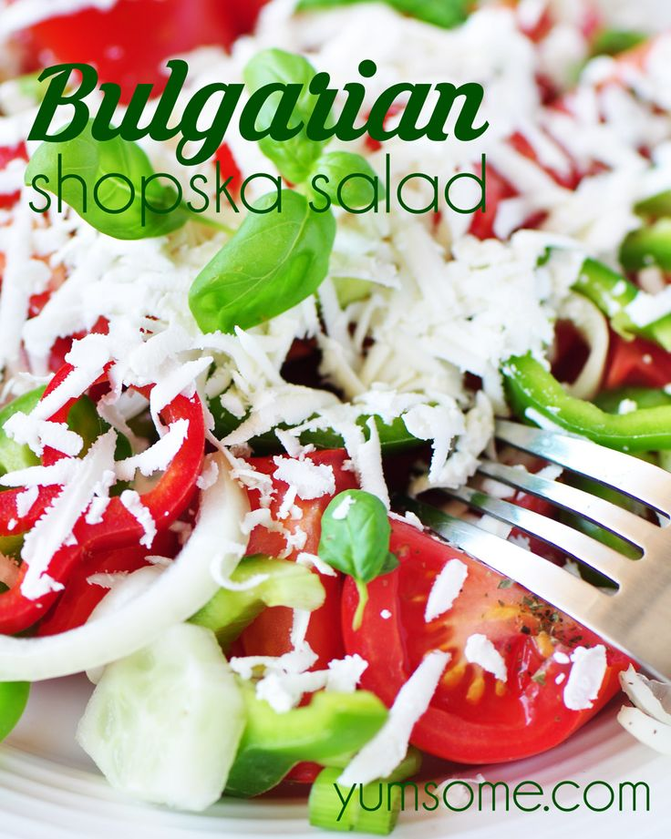 My vegan take on the classic Bulgarian Shopska salata; a simple and refreshing dish, which is as quick to make as it is delicious.