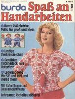 Журнал  Burda Spab an Handarbeiten 1977 03 / БИБЛИОТЕЧКА ЖУРНАЛОВ МОД / Библиотека / МОДНЫЕ СТРАНИЧКИ