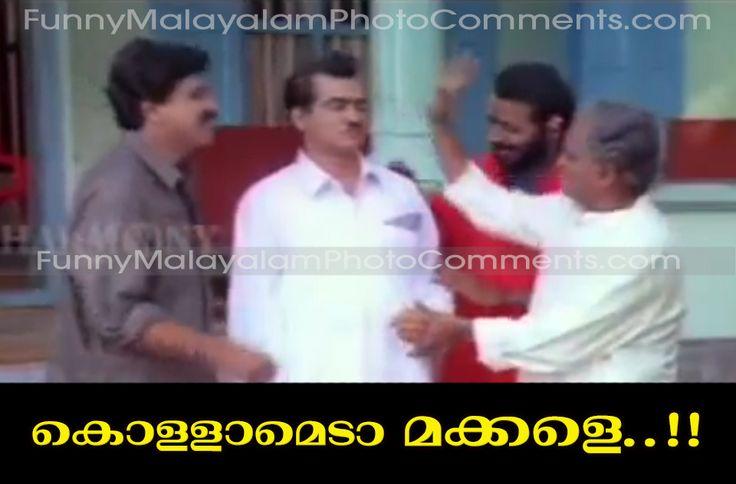 ... uploaded by user troll malayalam malayalam funny njn malayali trolls