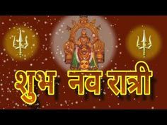 Happy Navratri 2016,Shubh Navratri Wishes,Greetings in Hindi,Animated,Whatsapp Video,Quotes - YouTube