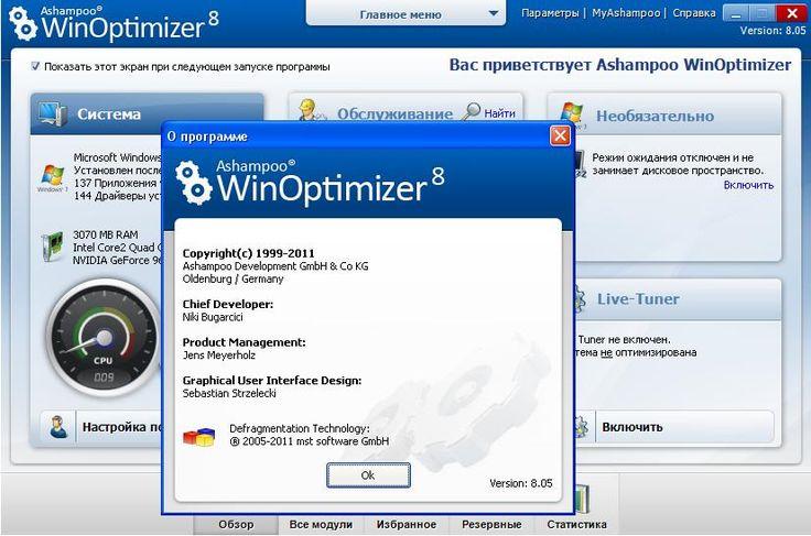 air cracker pro 1 wifi cracker help files incl.