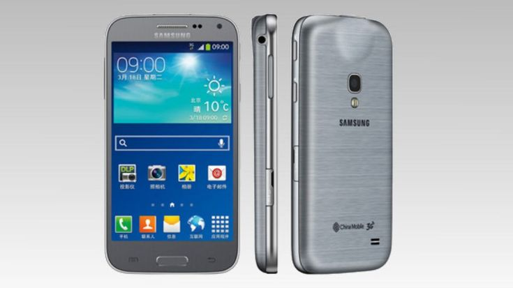 Samsung Galaxy Beam 2 το smartphone με τον προτζέκτορα - http://iguru.gr/2014/04/25/samsung-galaxy-beam-2/