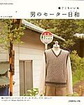 Let's knit series NV4373 Mens M-L sp