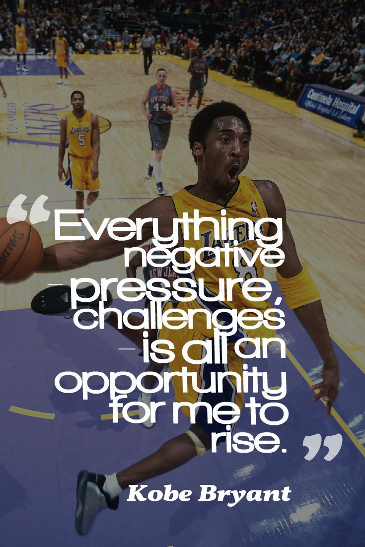Volleyball Wallpaper Quotes Kobe Bryant Basketball Quotes All Things Basketball