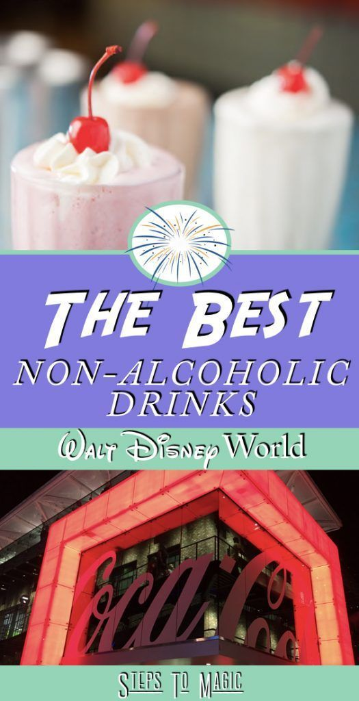 Walt Disney World has over 370 restaurants, ranging from Quick Service to Table Service…but there's something that bring all the experiences together. Disney's culinary professionals are tasked with the day-to-day challenge of staying ahead of the game in the ever-changing theme park dining industry. One of the best examples is the category that I seem …