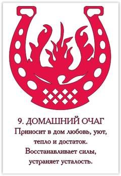 http://s2.uploads.ru/t/DXRa7.jpg