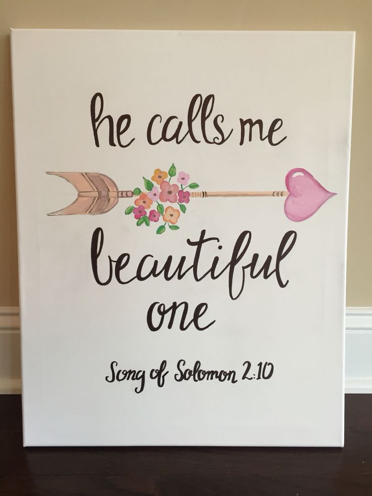 He calls me beautiful one on canvas for baby girl nursery