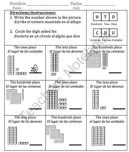 bilingual spanish english place value worksheet el valor posicional from sra ward on. Black Bedroom Furniture Sets. Home Design Ideas