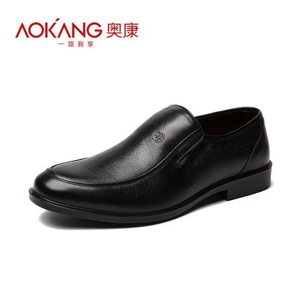 Деловая удобная обувь