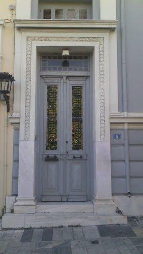 Door in Athens | Smile Greek