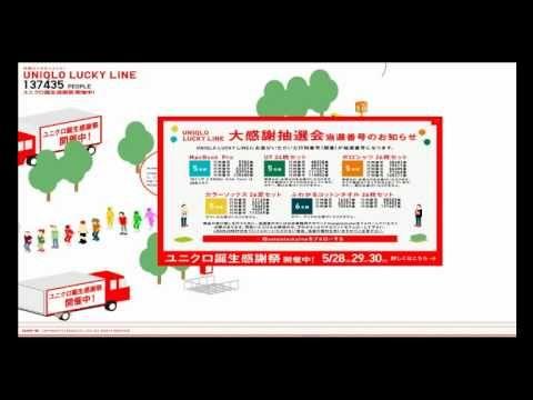 digital marketing campaign case study pdf