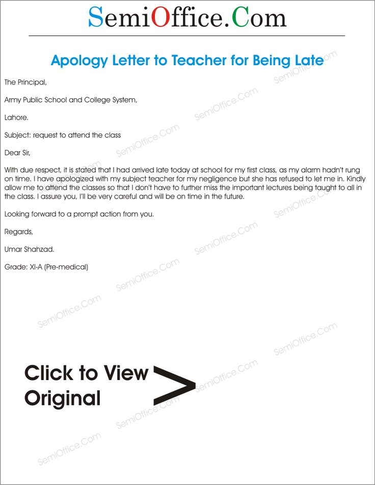 writing formal complaint letter sample landlord free example - apology letter for being late