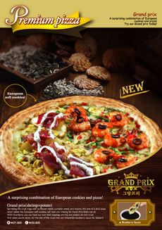 """Grand Prix: Cookie Crust Pizza Topped with Shrimp and Potato (Mr. Pizza, South Korea)   It doesn't contain shrimp. It doesn't ooze with cheese. It doesn't wrap around a log of meat. But Mr. Pizza's Grand Prix is my pick for the weirdest crust because ... it's made of cookie. A rather healthy sounding cookie that's sprinkled with sunflower seeds, pumpkin seeds, and raisins, although, according to Mr. Pizza, it """"tastes like European soft cookies!"""""""