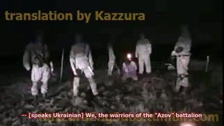 Via Laurent Brayard  exécutions de nuit d'opposants politiques dans l'#Ukraine brune bataillon #Azov