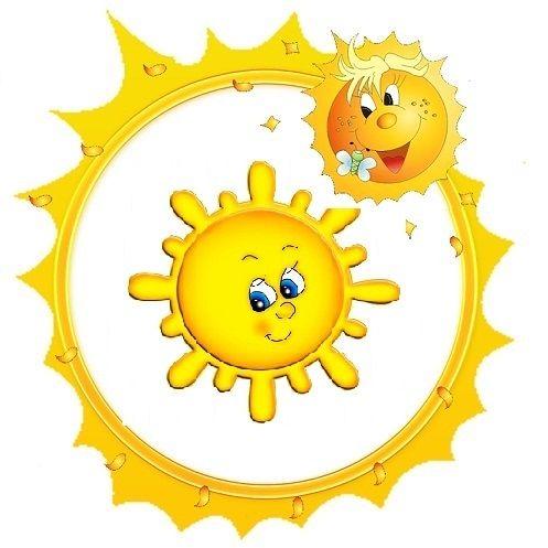 поможет картинки для шкафчиков для группы солнышко склону