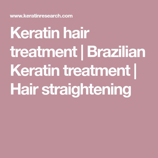 Keratin hair treatment | Brazilian Keratin treatment | Hair straightening