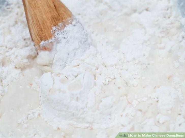 Image titled Make Chinese Dumplings Step 1