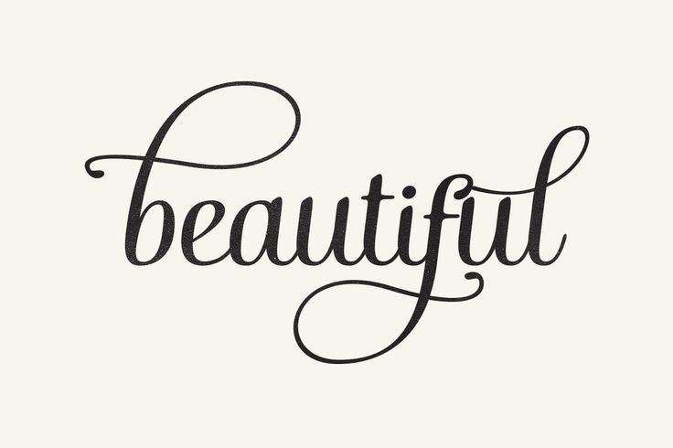 You Are Beautiful Lotion — The Dieline
