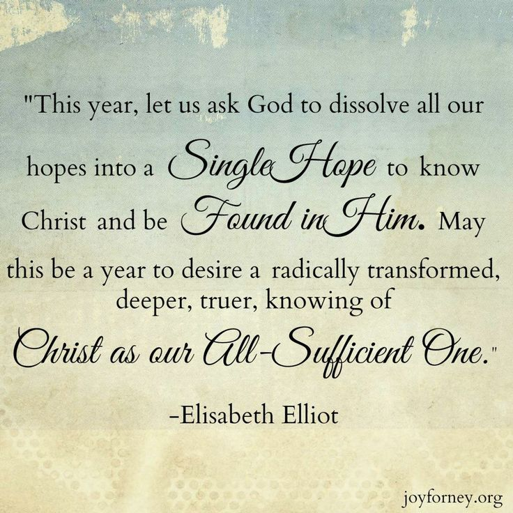 Elisabeth Elliot Quotes On Love: Quotes And Sayings