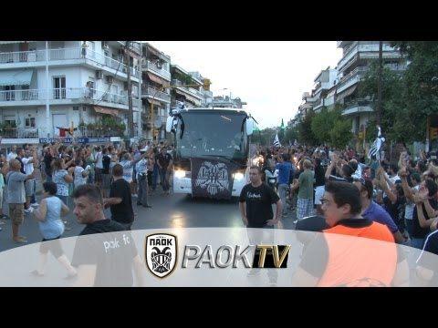 PAOK FC - FC Schalke 04 | Best support convoy ever