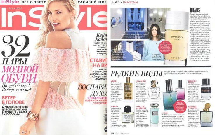 Журнал InStyle (август 2014) пишет о редких видах парфюмерии! Среди ароматов есть и наши любимые Terry de Gunzburg и Aedes de Venustas.