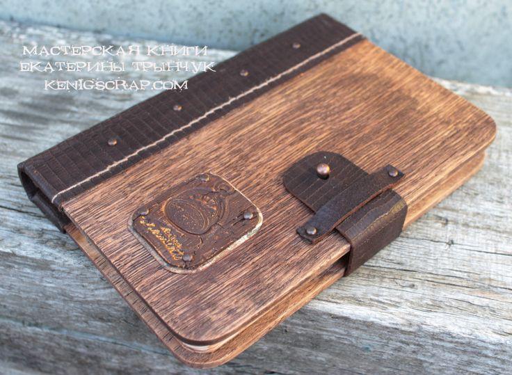 Фотоальбомы блокноты ручной работы: Блокнот деревянный
