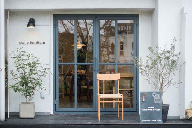 svale furniture|スヴェイルファニチャー || shop