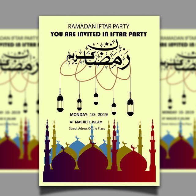 رمضان كريم تصميم ملصق تحية الإفطار مع الخط الإسلامي Greeting Poster Ramadan Ramadan Kareem