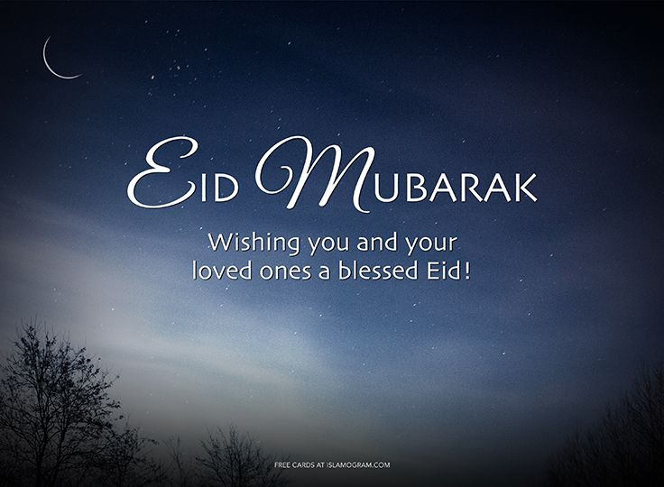 23 best Eid Greeting Cards images on Pinterest   Eid greeting cards