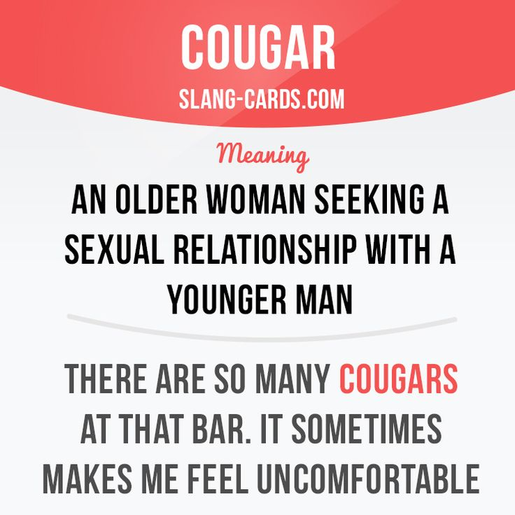 Cougar seeks young men 10