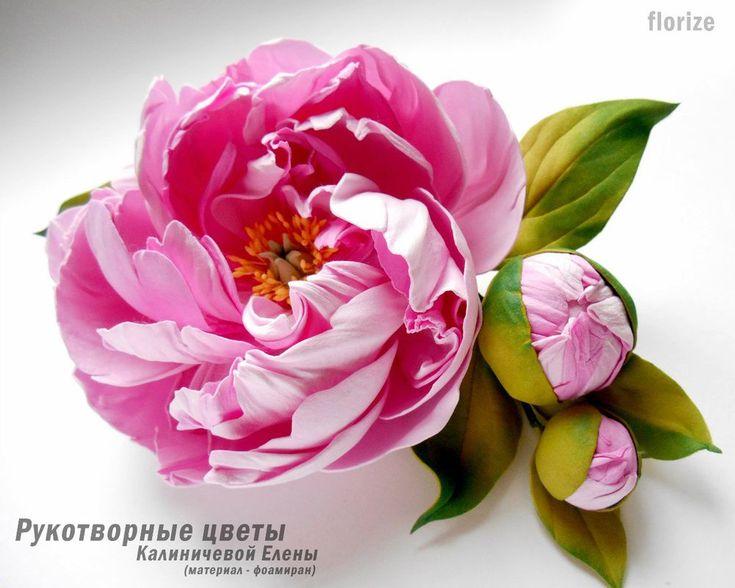 брошь, цветы ручной работы, фоамиран