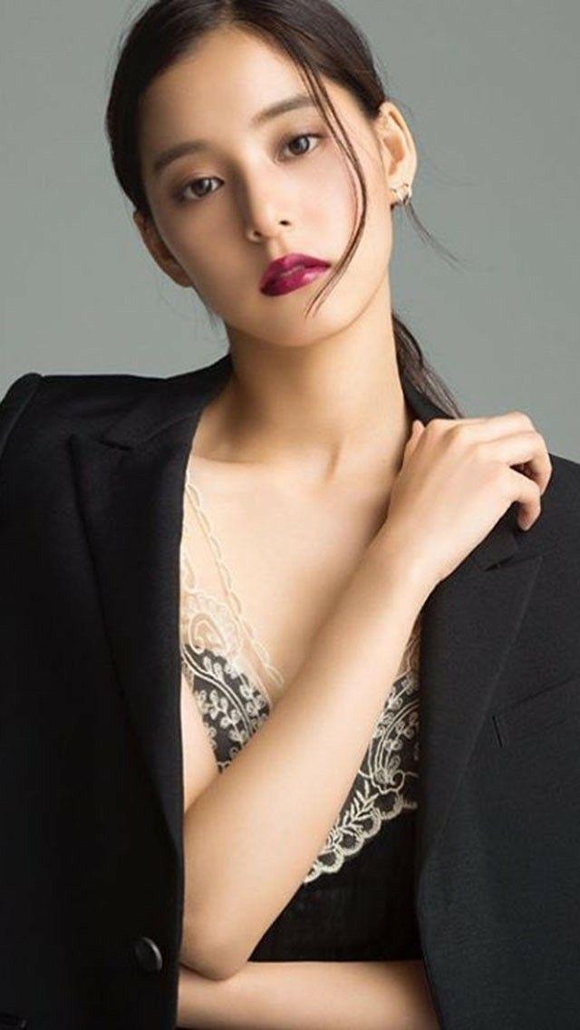 Yuko Araki