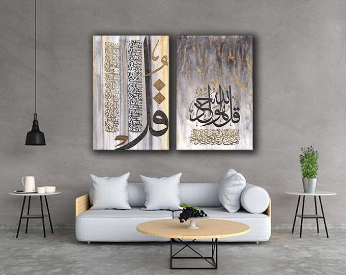 Large Abstract Art Giclee Print On Stretched Canvas From My Original Blue Abstract Modern Art Acrylic Painting Abstract Expressionism Islamic Wall Art Traditional Wall Art Islamic Decor