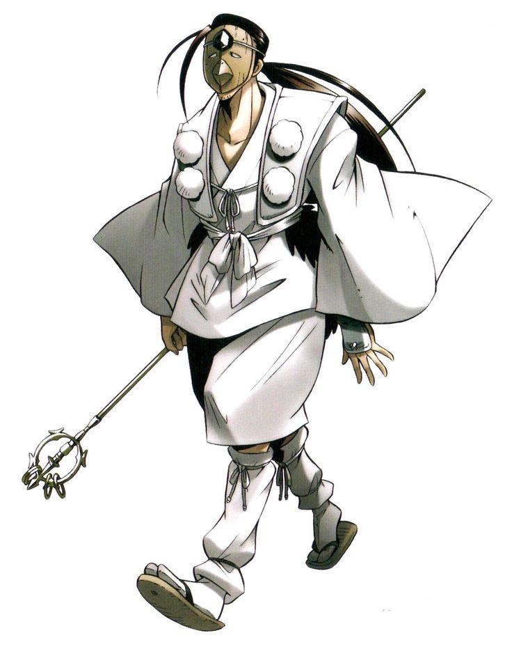 Asakura Mikihisa