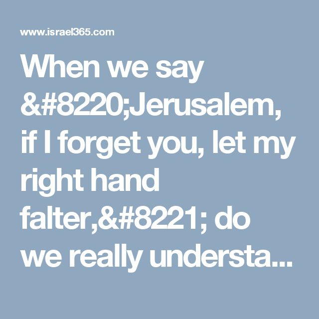 """When we say """"Jerusalem, if I forget you, let my right hand falter,"""" do we reallyunderstand the words we're saying? In this catchy song, Matisyahu reveals the true meaning behind the famous verse from King David's Book of Psalms."""
