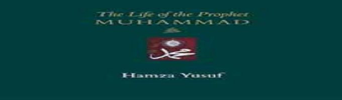 """This Seerah course, that Shaikh Hamza Yusuf gave at the Islamic Study School in Hayward, California, in 1998. """"An amazing insightful, and heart-warming class… highly recommended for all ages."""" A must for all seeking knowledge."""