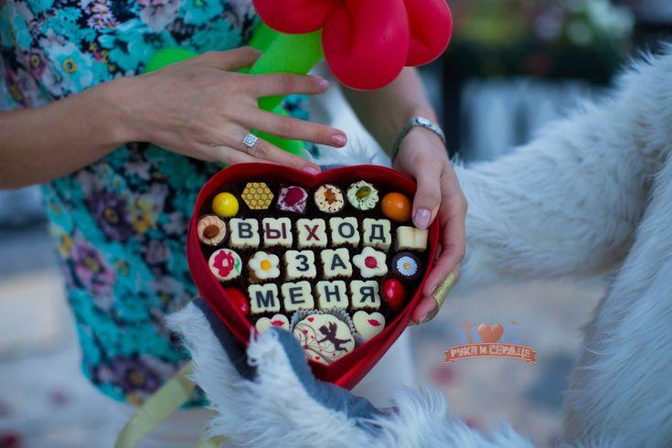 "Необычное предложение руки и сердца/ Interesting proposal. The leeters on candy ""Marry me"" #rukaiserdce #рукаисердце #свидание #предложение #сюрприз #engagement #proposal #date #surprise"