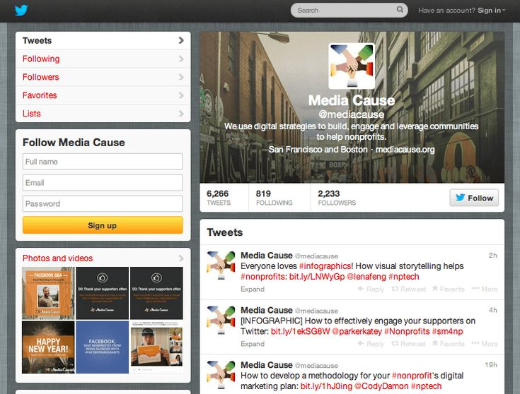 Media Cause | Essential Twitter for Nonprofits Guide - Media Cause