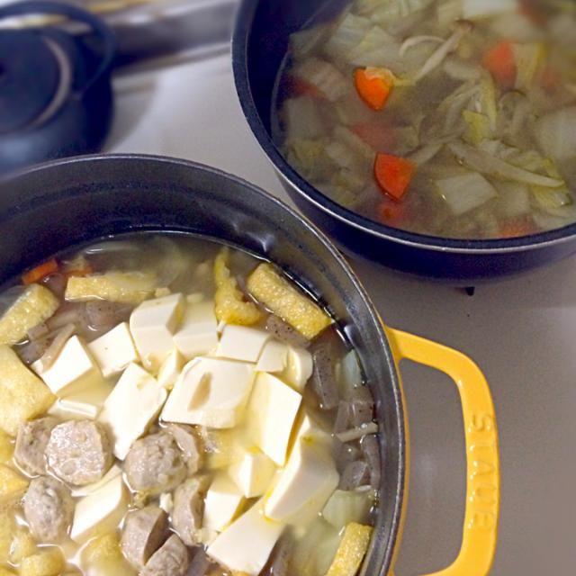 基本の野菜スープに鰯のつみれ、油揚げ、こんにゃく、絹豆腐を追加。 味は特につけないと味噌汁にしたりお吸い物にしたりできるので、味付けはお椀などでします(o⁰⊖⁰o)♡ - 58件のもぐもぐ - あるもの野菜スープ→和風アレンジ by morimi32