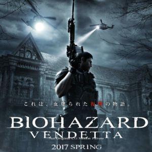 """""""Resident Evil"""" vai ganhar novo filme de animação em 2017"""