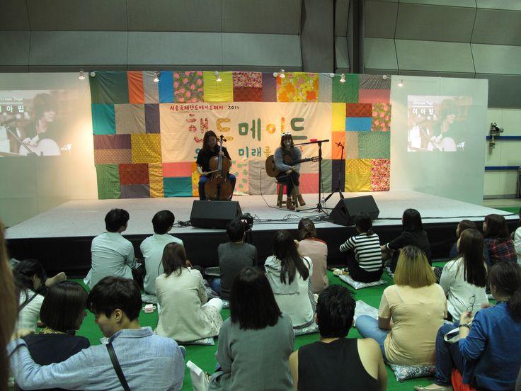 서울국제핸드메이드페어 2014 이아립 공연 중