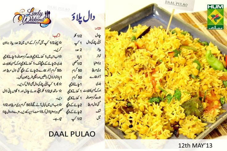how to make perfect rice with daal