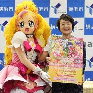 人気アニメ『プリキュア』シリーズの劇場版19作目『映画Go!プリンセスプリキュア Go!Go!!豪華3本立て!!!』(10月31日公開)と神奈川県横浜市がタイアップし、4つの観光キャンペーンを実施する。