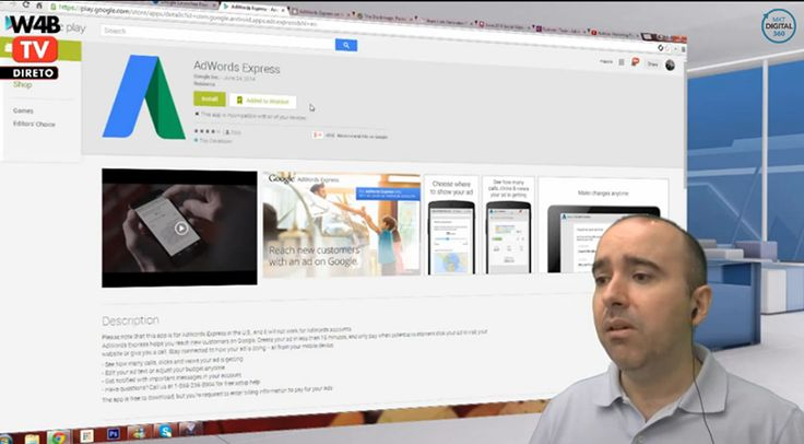 aplicação Google Adwords Express Android; Blackmagic; Share Link Generator; SocialBakers
