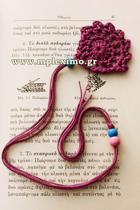 crochet motif  bookmark