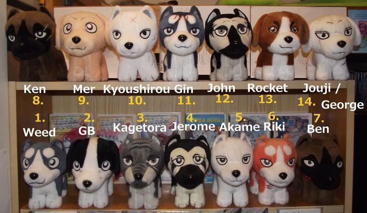 Ginga Densetsu Weed Sakura | Complete set of Ginga Densetsu Weed plushies by methpring