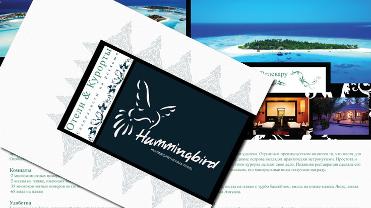 Imagebrochure for Hummingbird