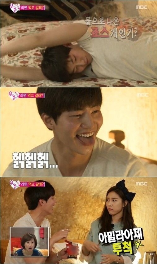 "Song Jae Rim and Kim So Eun Bicker Cutely over Ramen on ""We Got Married"""
